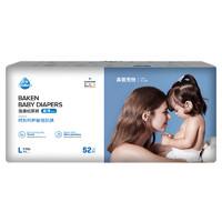 BaKen 倍康 超薄透气 通用纸尿裤  XL42+6片 (12-17kg)