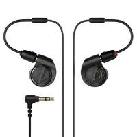 audio-technica 铁三角 ATH-E40 耳机 (通用、动圈、入耳式、黑色)