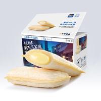 Three Squirrels 三只松鼠 营养早餐小口袋面包 520g/箱