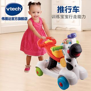 vtech 伟易达 VTech 伟易达 小斑马80-112603 儿童滑板车 浅黄色