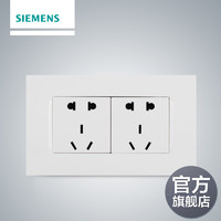 SIEMENS 西门子 灵动 146型十孔电源插座