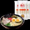 想念挂面 鸡蛋面900g*3包 火锅面炒面条速食方便面细面条 21.1元(需用券)