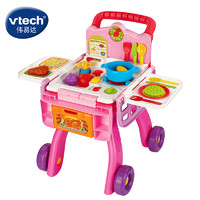VTech 伟易达 女孩儿童迷你仿厨具套装