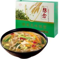 想念 绿豆挂面 礼盒 (盒装、300g*12)