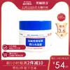 DR.MORITA 森田药妆 高纯度玻尿酸润白水凝霜 100ml 39元(需用券)
