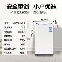Sanyo  三洋 XQB30-Mini2  迷你洗衣机  3公斤