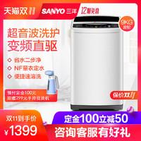 Sanyo 三洋 sonicV9 9公斤 波轮洗衣机