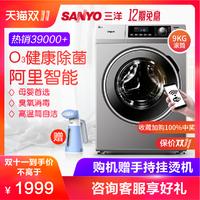 Sanyo 三洋 Air9S 9公斤 滚筒洗衣机