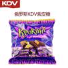 KDV 巧克力夹心糖 500g
