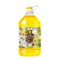 CHUCUI 初萃 压榨葵花籽油 5L