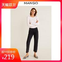 MANGO 33043690 女士中腰直筒牛仔裤 黑牛仔 160/62A