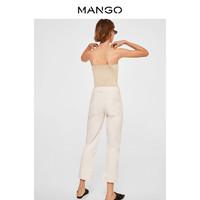 MANGO 31070787 女士圆领吊带背心 灰白 S