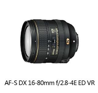 Nikon 尼康 AF-S DX 尼克尔 16-80mm F2.8-4E ED VR APS-C画幅标准变焦镜头 拆机版