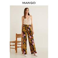 MANGO 33080997 女士印花长裤