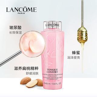 LANCOME 兰蔻 玫瑰露新清滢柔肤粉水