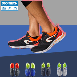 DECATHLON 迪卡侬 运动生活 跑步鞋