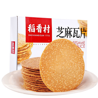 DAOXIANGCUN 稻香村 芝麻瓦片