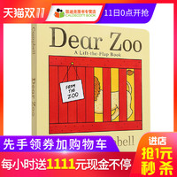 《Dear Zoo》(英文绘本)