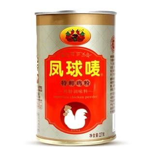 凤球唛 特鲜鸡粉 (罐装、227g)
