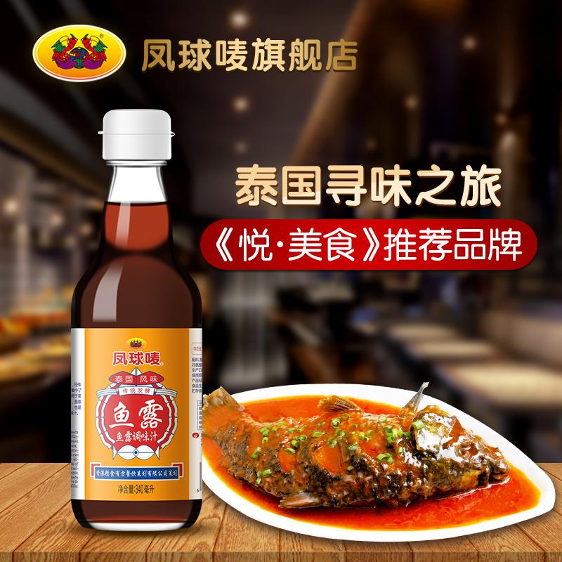 凤球唛 鱼露生抽 (瓶装、340ml)