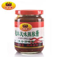 凤球唛 桂林风味辣椒酱 (瓶装、240g)