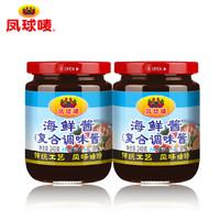 凤球唛 海鲜酱 (瓶装、240g)