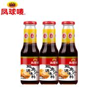 凤球唛 鲍鱼汁 (瓶装、390g*3)
