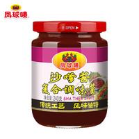 凤球唛 沙嗲酱 (瓶装、240g)