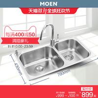 MOEN 摩恩 23610MCL02 厨房净铅龙头双槽套餐 (304不锈钢)