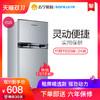 SONLU/双鹿 BCD-102C 双门小冰箱 家用小型租房宿舍冷藏冷冻