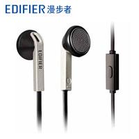EDIFIER 漫步者 H190P 耳机 (通用、动圈、耳塞式、酷雅黑 时尚白)
