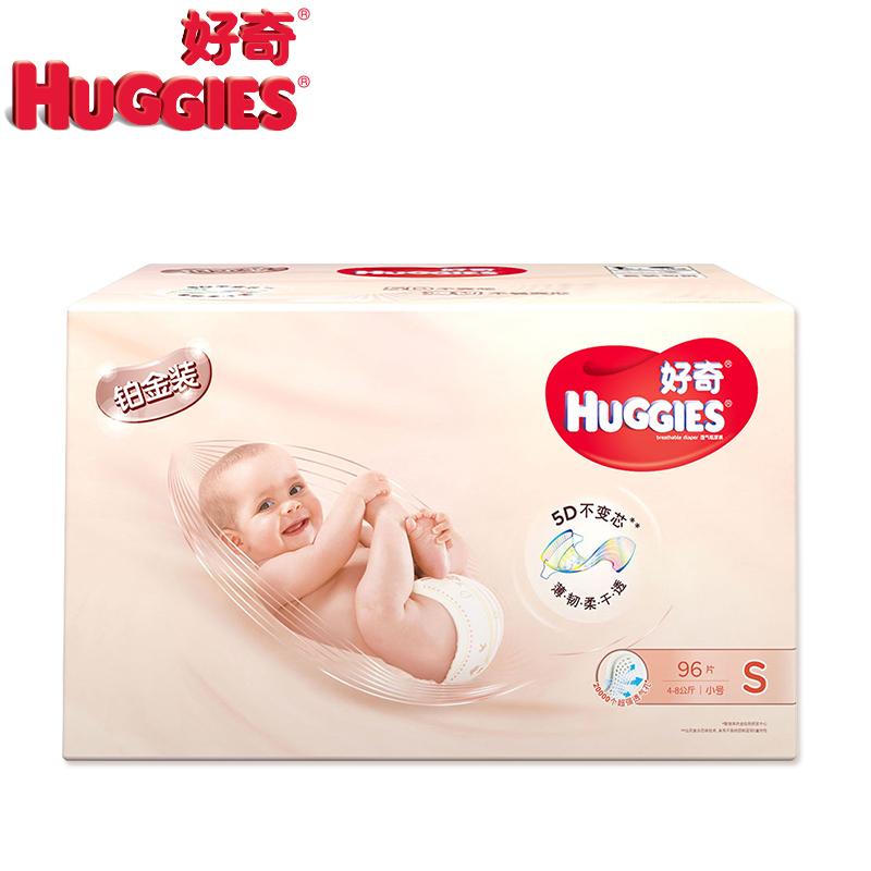 HUGGIES 好奇 铂金装倍柔亲肤 透气舒适男女宝宝尿不湿S96片 (4-8kg)