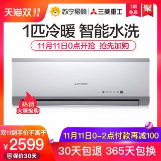 MITSUBISHI 三菱重工 SRKMB25DSAW 1匹 壁挂式空调