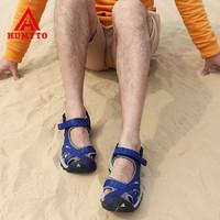 美国悍途户外凉鞋男沙滩鞋 2018夏新款度假海边涉水运动沙滩鞋女