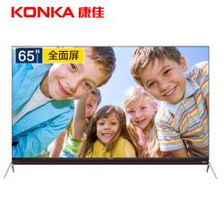 KONKA 康佳 LED65X8 65英寸 4K平板电视