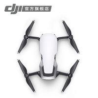 DJI 大疆 Mavic Air 便携可折叠4K无人机