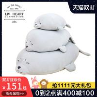 日本LIVHEART海豹毛绒玩具公仔娃娃大抱枕玩偶女生生日儿童节礼物