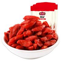 楼兰蜜语 红枸杞 180g*2袋
