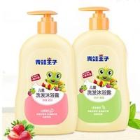 FROGPRINCE 青蛙王子 儿童洗发水沐浴露液二合一 480ml*2瓶