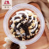 Morinaga 森永 经典巧克力味冰淇淋 8杯装