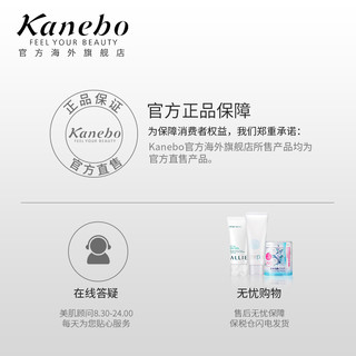 Kanebo 佳丽宝 酵母去角质洗颜粉hello kitty限量版 (0.4g、32粒)