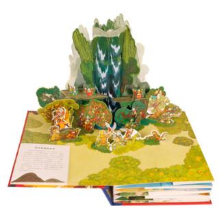 《乐乐趣世界经典立体书珍藏版·大闹天宫》