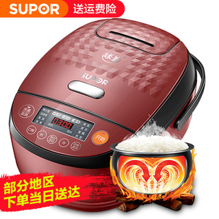 SUPOR 苏泊尔 CFXB40HC813-120 IH电饭煲