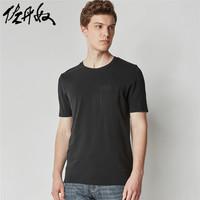 GIORDANO 佐丹奴 男士 珠地布口袋 纯色 圆领 短袖 T恤 01028210 黑色、170/96A/M