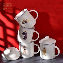 中国国家博物馆 穿越千年 陶瓷带盖复古水杯 230ml