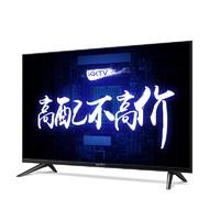 KKTV K5 4K液晶电视 55英寸