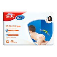 Suitsky 舒比奇 宝宝超薄透气尿片 XL60片 (12kg以上)