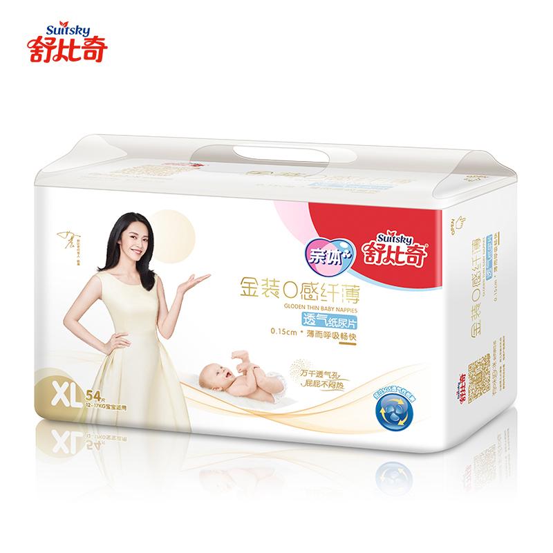 Suitsky 舒比奇 超薄透气婴儿纸尿片 XL54片 (12-17kg)