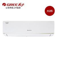 Gree 格力 KFR-50GW/NhAbB3W 2匹 壁挂式空调