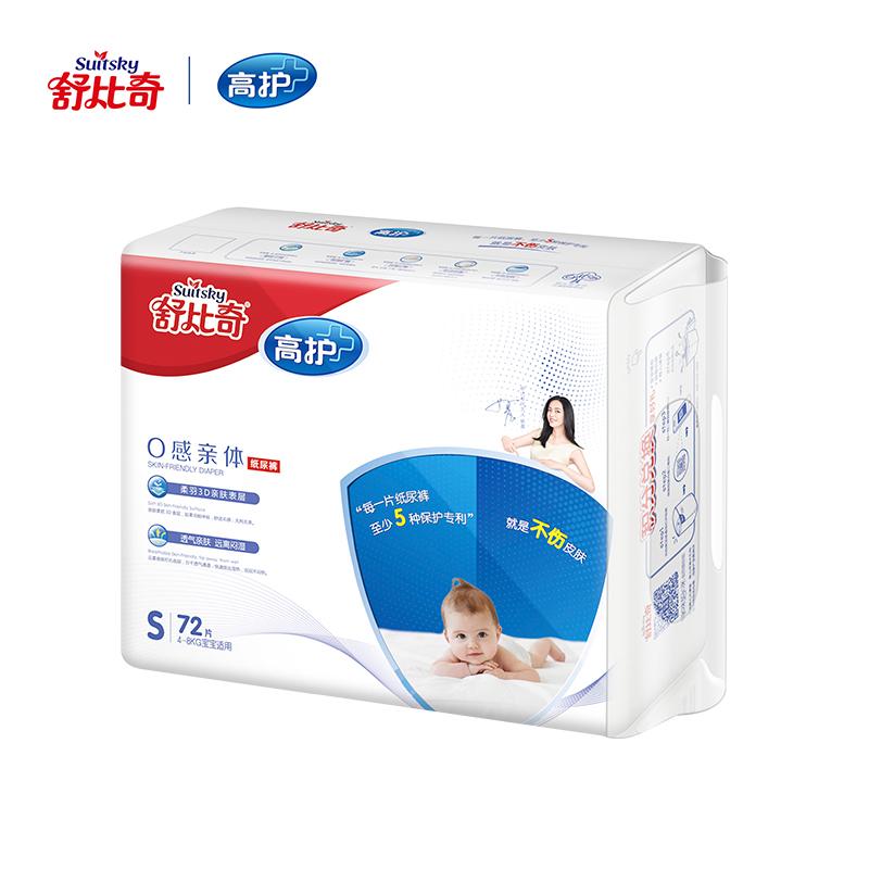 Suitsky 舒比奇 干爽舒适通用纸尿裤 S72片 (4-8kg)